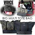 VOICE ヴォイス VO503 マルチトートバッグ ブーツ ウエア 小物 スノーボード スキー バッグ ブーツケース