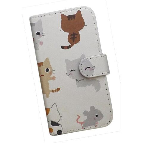スマホケース 手帳型 全機種対応 プリントケース 猫 ねずみ動物 かわいい ねこ キャラクター