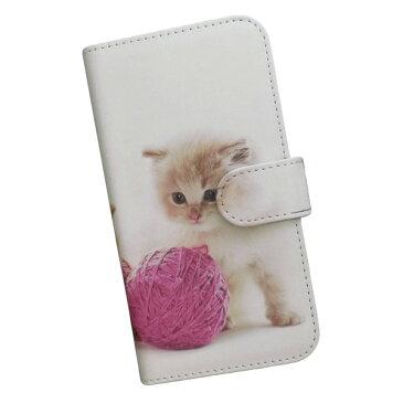 スマホケース 手帳型 全機種対応 プリントケース ネコ アメリカンショートヘア 子猫 毛糸 かわいい