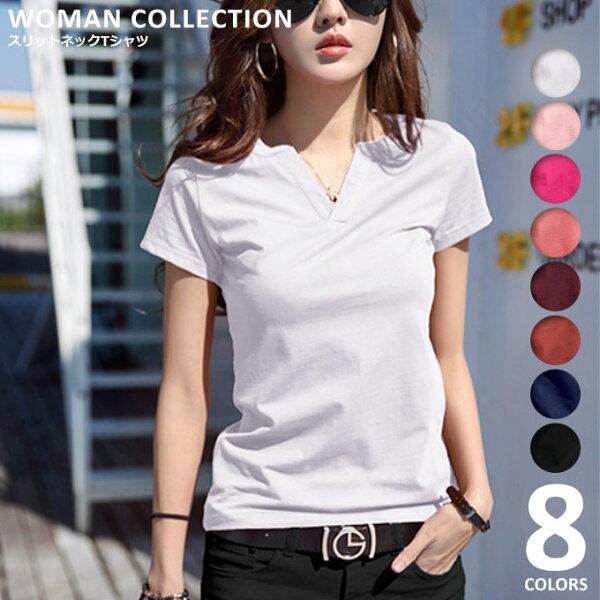 Tシャツtシャツレディース半袖Vネック メール便 春夏おしゃれかわいいカットソースキッパーvネック大きいサイズ白黒ゆったりカジュ