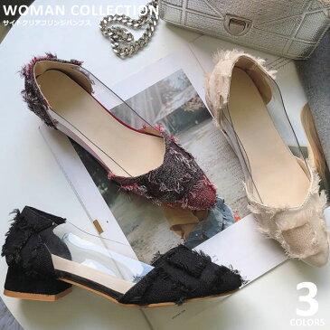 パンプス ローヒール ポインテッドトゥ 痛くない 疲れない 脱げない pvc ぺたんこ 秋 冬 靴 ツイード スエード 大きいサイズ 小さいサイズ 3cmヒール オフィスカジュアル 黒 ブラック 赤 レッド ベージュ 靴 レディース [ss-128]