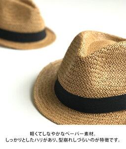帽子レディースキッズ子供ジュニア夏中折れ麦わら男の子女の子ハットおしゃれかっこいい親子ペアルック親子コーデお揃い双子コーデソフト帽ストローハットシンプルマウンテンハットUV対策アウトドア