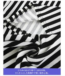 ワイドパンツレディースストライプガウチョパンツ【メール便送料無料♪】ドットチェック柄ll夏秋ストレッチパンツ7分丈黒白クロップドパンツハイウエストおしゃれ大きいサイズウエストゴム涼しい体型カバー水玉ルームウェア