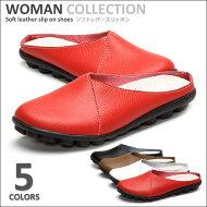 スリッポンレディースレザー白皮本革ホワイト大きいサイズスニーカーシューズサンダル小さいサイズ歩きやすい履きやすいクッションインソールつっかけシンプルおしゃれ大人ブラウンレッドキャメルブラック
