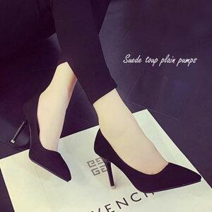 パンプス痛くない9センチピンヒールレディース黒赤靴秋冬春夏ポインテッドトゥスウェード履きやすいグレーカーキ美脚シンプルおしゃれ結婚式パーティーオフィス22cm小さいサイズ通勤レッドソール