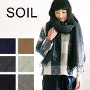 soil(������)�ܥ���ɥ����륹�ȡ���NSL2371