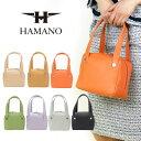 ���������HAMANO(�ϥޥ�)����ΥХå�10-65551