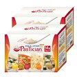 低炭水化物 置き換えダイエット パスティシャン(14食セット)×2箱 発芽玄米使用のスリム スープパスタ ダイエット