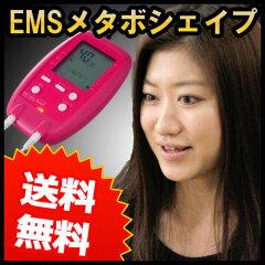 特許取得の複合高周波EMS「メタボシェイプ」でインナーマッスルを強化!WBA王者内山高志選手も...