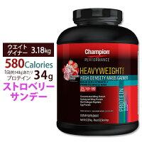 【送料無料】お得サイズヘビーウエイト9003kgストロベリー味チャンピオンプロテイン/ヘビーウェイト900