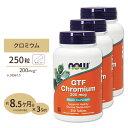 GTF クロミウム 200mcg イーストフリー 250粒 NOW Foods(ナウフーズ) [3個セット]