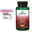 アルファリポ酸 600mg 60粒《約2ヵ月分》 SWANSON(スワンソン)ダイエット サプリ αリポ