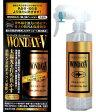 【送料無料】 WONDAXシリーズ最上級バージョンWONDAX-V(ワンダックスヴァンキッシュ)(250ml)