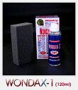 【WONDAX(ワンダックス】最新型プロコート剤でも防げない青空駐車のウオータースポットと呼ば...