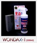 【送料無料】【ご購入で各種サンプルをプレゼント!!】WONDAX-1ワンダックスワンガラスコーティング剤コート剤250mlワンダックスガラスコートガラスコート剤ノンシリコンプロ仕様コーティングボディコートノンシリコーンワックス