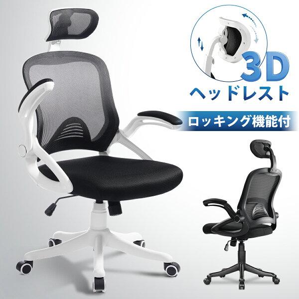 クーポン最高1000円off〜5/16    オフィスチェアデスクチェアメッシュオフィスチェアーパソコンチェアワークチェア昇降P