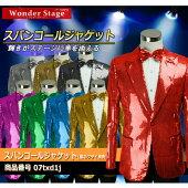 スパンコール衣装07txd1j-gallery-01