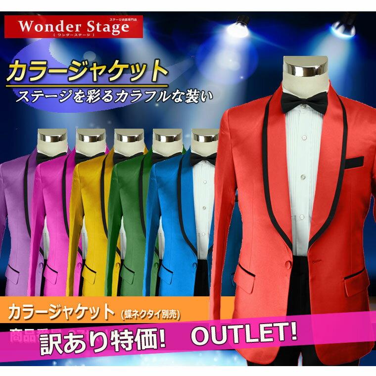 メンズファッション, コート・ジャケット  3,000 6 :07txd2jw