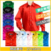 サテンシャツ27sh1-00-1