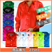 サテンシャツ27sh2-00