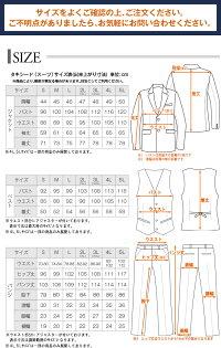 ステージ衣装サイズself-sizesheet2