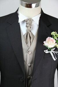 7d2d12955a8d5 タキシードブラック選べるベストタイ付き4点セット結婚式ウェディングパーティフォーマル披露宴二次会