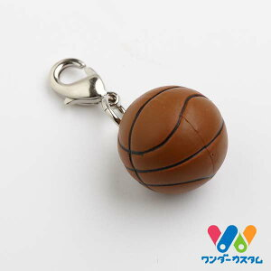 バスケットボール フィギュア キーホルダー