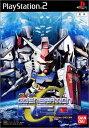 【中古】【PS2】SDガンダムGGENERATION−NEO【4543112136626】【シミュレーション】