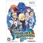 【中古】【Wii】TALES OF SYMPHONIA−ラタトスクの騎士−【4582224496754】【ロールプレイング】