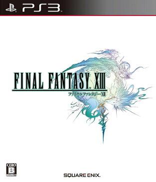 【中古】【PS3】ファイナルファンタジー13【4988601006187】【ロールプレイング】