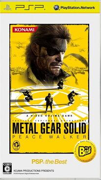 【中古】【PSP】Best/METAL GEAR SOLID PEACE WALKER Best版【4988602157093】【アクション】