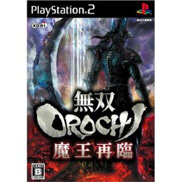 【中古】【PS2】無双OROCHI 魔王再臨【4988615028359】【アクション】
