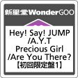 ●Hey!Say!JUMP/A.Y.T./Precious Girl / Are You There?<CD+DVD>(初回限定盤 1)20170705