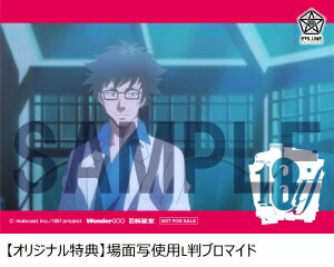 【オリジナル特典付】V.A./TVアニメ「18if」主題歌集<CD>[Z-6541]20171004