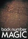 【先着特典付】back number/MAGIC<CD+2D...