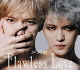 【先着特典付】ジェジュン/Flawless Love<2CD+Blu-ray>(TYPE A)[Z-8099]20190410