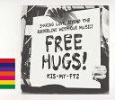 Kis-My-Ft2/FREE HUGS!<CD+DVD>(...