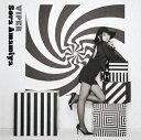 【オリジナル特典付】雨宮天/VIPER<CD+DVD>(初回生産限定盤)[Z-8465]20190710