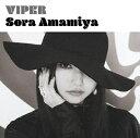 【オリジナル特典付】雨宮天/VIPER<CD>[Z-8465]20190710