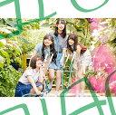 【オリジナル特典付】日向坂46/ドレミソラシド<CD+Blu-ray>(TYPE-C 初回仕様限定盤...