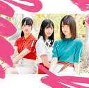 【オリジナル特典付】日向坂46/ドレミソラシド<CD+Blu-ray>(TYPE-A 初回仕様限定盤...