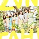 【オリジナル特典付】日向坂46/ドレミソラシド<CD>(通常盤)[Z-8369]20190717
