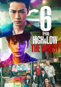 TVドラマ, 日本 6 from HiGHLOW THE WORSTBlu-ray)Z-1049920210331