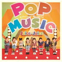【オリジナル特典付】Juice=Juice/ポップミュージック/好きって言ってよ<CD+DVD>(初回限定生産盤SP)[Z-9034]20200401
