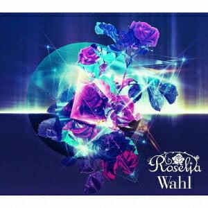 CD, ゲームミュージック RoseliaWahlCD2Blu-ray)202007 15