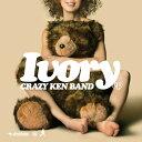 クレイジーケンバンド/IVORY ep<CD>20200624