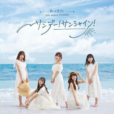 邦楽, アイドル CDZ-935920200812