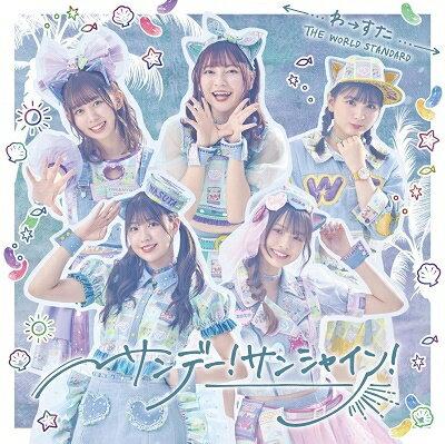 邦楽, アイドル CDBlu-rayZ-935920200812