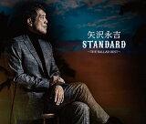 【オリジナル特典付】矢沢永吉/EIKICHI YAZAWA 〜THE BALLAD〜<CD>(通常盤)[Z-9532]20201021