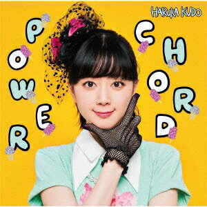 CD, アニメ POWER CHORDCDType-A)Z-964620201007